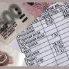 Челнинцы сберегли энергию и деньги