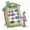 Ипотека «задом наперёд» появилась в России