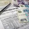 Квартплата повысится  на 5 рублей за квадратный метр