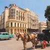 Моё открытие Кубы
