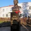 Память Джалиля увековечили  в Ленинградской области