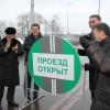 Движение по Ленинской дамбе возобновлено