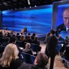 Станет ли Татарстан Казанской губернией?