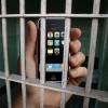 Заключённых заглушат
