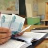 Казань – лидер  по школьным поборам