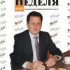 Махмут Ганиев:  «Я сторонник эволюции,  а не революции»