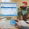 «Интернет-банк» от АКИБАНКа: выгодно, удобно и просто!