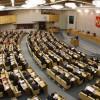 Депутатам больше нельзя «прогуливать» заседания