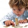 Рустам Минниханов:  «Где мы, как мы на это  деньги найдём?…»