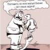 Павел Сигал: «Мы слишком интеллигентно общаемся с властью»