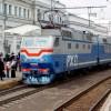 Расписание движения междугородных поездов на 2013 год