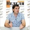 РОБЕРТ ЕВДОКИМОВ: ОТ ФУТБОЛИСТА ДО ТРЕНЕРА