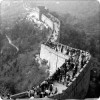 Как покорить великую китайскую стену?