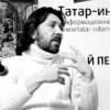 Сергей Шнуров:«У каждого свой срок»
