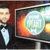 «Вечерний Ургант»: спорное шоу