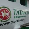 Авиакомпания «Татарстан» доживает последние дни?