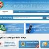 «Открытый Татарстан» начнет работу с января 2014 года