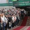 Фестиваль мусульманского кино в Казани — ответ Оскару
