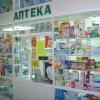 Аптеки Татарстана проверят прокуроры