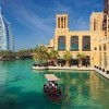 Заметки для туристов: транспорт Дубая