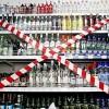 В Татарстане растет спрос на контрафактный алкоголь