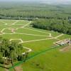 В России начнутся массовые проверки земельных участков