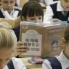Татарстан взбунтовался против «единых учебников»