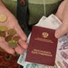 Индексация пенсии отменяется