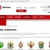 Золотой значок герб России – отличный подарок для госслужащего