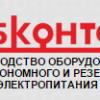 Производство инверторов в России