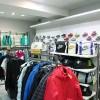Магазинов Nike в России будет больше