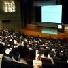 """На площадке """"ФРИИ Сити-Холл"""" пройдет конференция  i-CoM"""