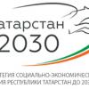 Сможет ли Казань стать инновационной столицей России?
