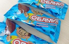 В Челнах снесут ларьки производителя «Обамки»