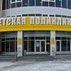 Поликлиники Татарстана нуждаются в модернизации