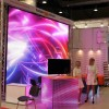 Светодиодные экраны от компании Future-vision