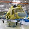 Вертолетный завод Казани первым в России получил сертификат Росавиации