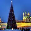 Какие зимние развлечения предложит в этом году Казань?
