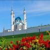 Татарстан — один из лидеров России по качественной организации майского отдыха
