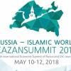 Саммит в Казани – связь России с исламским миром
