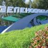 Нужен ли Татарстану промпарк «Зеленодольск»?