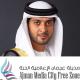 Новая свободная экономическая зона для креативного бизнеса появилась в ОАЭ