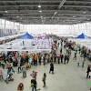 В Москве пройдет ЭКО ФУД ЭКСПО: первая российская выставка для индустрии здорового питания