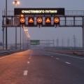 Интеллектуальные транспортные системы РТ получат финансирование