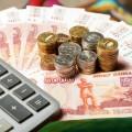 Большая часть населения РТ не удовлетворена зарплатами