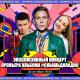 Музыка громче: пользователи Likee первыми услышат новый альбом Мити Фомина