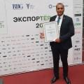 Производитель чая и кофе МАЙ удостоен премии «Экспортёр года»