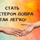 В Нижнем Новгороде появится удивительная арт-мастерская, которая поможет людям в сложный период жизни