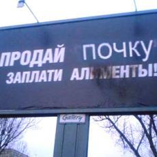 udm-top.ru