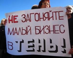 econo.com.ua
